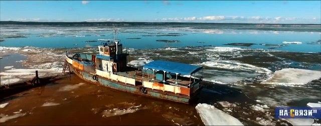 НА-СВЯЗИ.ru: Ледоход на Волге в Чебоксарах, 2016
