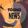 TOSNO news