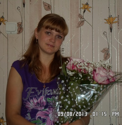 Галина Цирульникова, 30 июля , Онега, id121917882