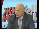 Бубновский С. М. (в Красноярске)