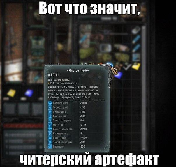 dlya temyi vkontakte ru stalker