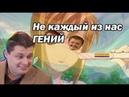 Мы озвучили Боку но Пико в честь Евгения Понасенкова и всего ЛГБТ сообщества