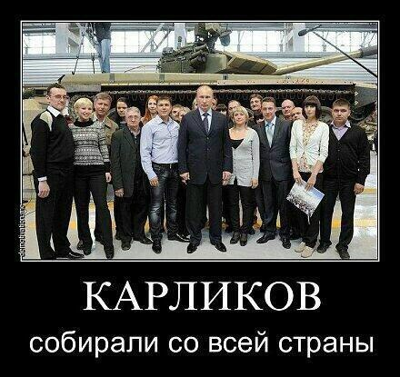 Приезд Путина в Крым усилил напряженность в регионе, - США - Цензор.НЕТ 1734