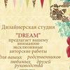 Скрапбукинг,Канзаши,Топиарии,Плетение бисером