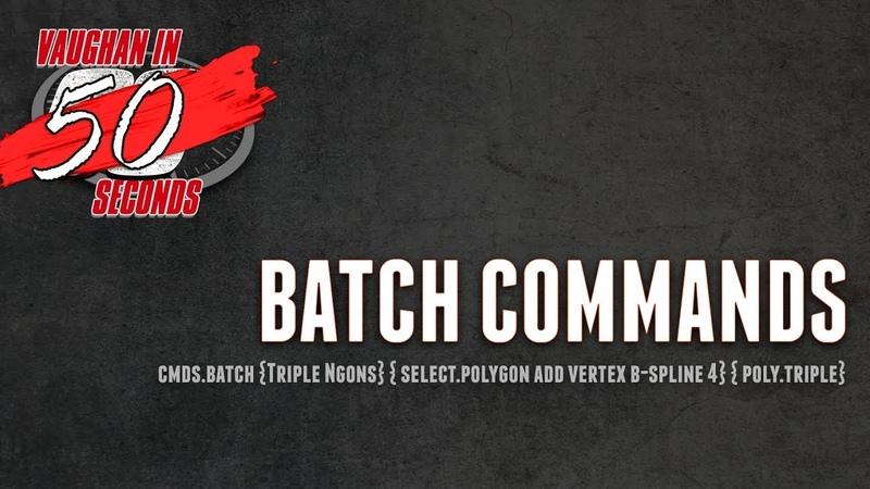 MODO | Batch Commands
