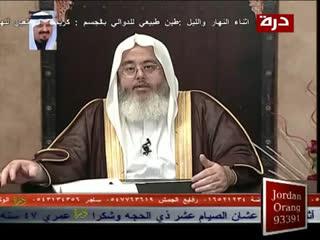 قصةالشيخ لالباني و ابن باز رحمهما الله يرويها الشيخ صالح المنجد