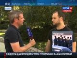 Павел Губарев   интервью телеканалу «Россия 24» #DonbassAgainstNazi 23 07 2014