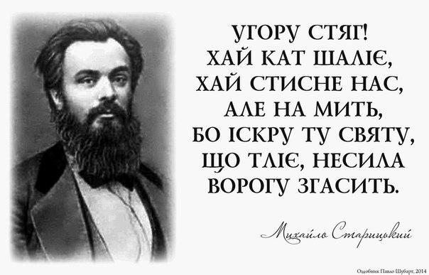 Аваков создал в МВД управление по возврату незаконно присвоенных государственных активов - Цензор.НЕТ 3173