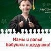 "Подготовка к школе ""Шаг вперед"""