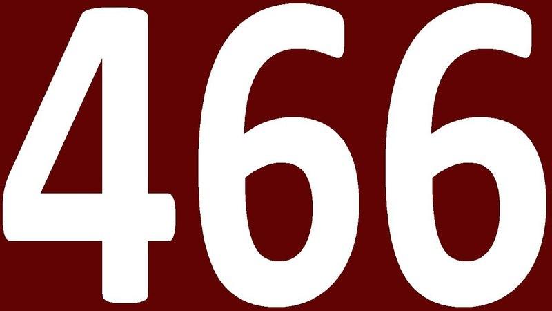 ГРАММАТИКА АНГЛИЙСКОГО ЯЗЫКА С НУЛЯ УРОК 466 АНГЛИЙСКИЙ ЯЗЫК ФРАЗОВЫЕ ГЛАГОЛЫ АНГЛИЙСКОГО ЯЗЫКА