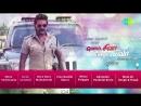 Motta Shiva Ketta Shiva 2017 Tamil Full Songs HD Audio Jukebox Raghava Lawrence, Nikki Galrani Amrish