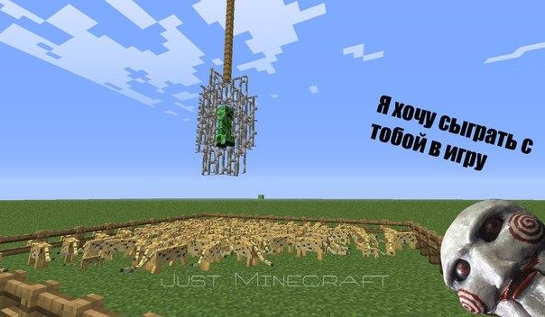 minecraft 1 4 7 forge