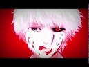 Клип из аниме Токийский Гуль Tokyo Ghoul AMV