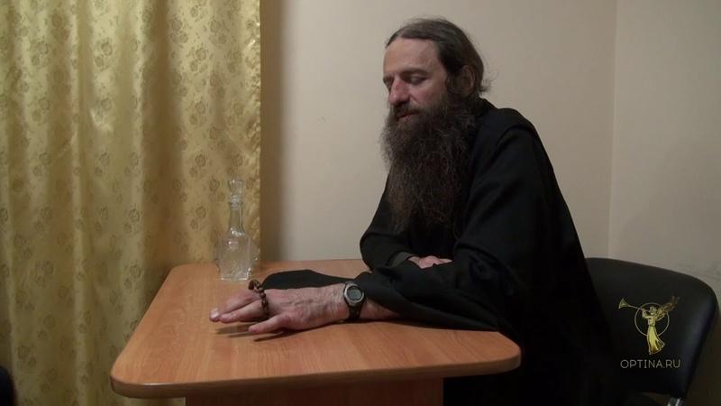 Иеромонах Нил (Парнас) Беседы в доме паломника. СПАСЕНИЕ (14.09.2018)