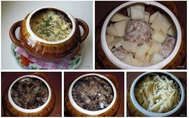Фрикадельки с картошкой и грибами под сыром. Ингредиенты: -