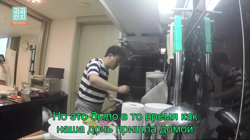(PAPALUNCH APRILBOX) ер 3 рус саб