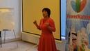 Нелля Кан Опыт работы с сообществами в сетевом бизнесе, Москва, октябрь 2018