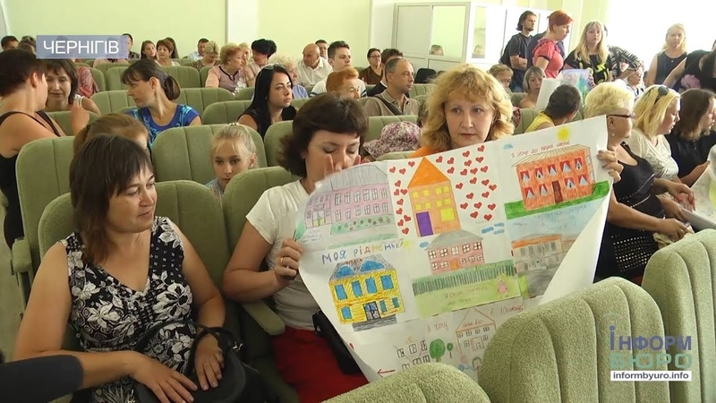 Мер Атрошенко назвав батьків учнів 10 ї школи групою яка залякує людей