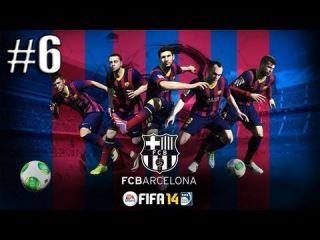 FIFA 14: FC Barcelona Career #6 - Hungry for wins!