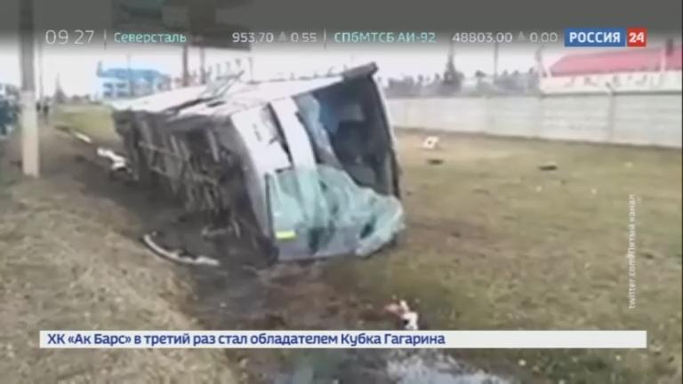 Новости на Россия 24 • ДТП с паломниками: СК возбудил уголовное дело