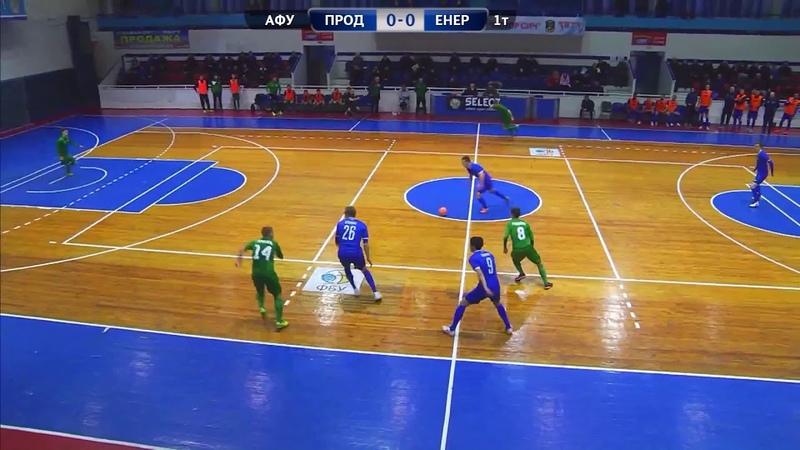 Highlights | Продексім 1-0 Енергія | 12 Фіналу Кубок Ліги 20182019
