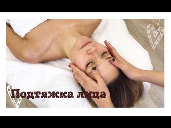 Подтяжка лица без боли