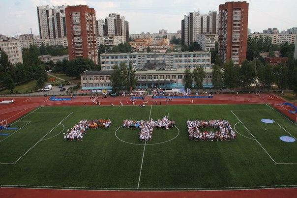 «День физкультурника - 2014» Центр физкультуры Фрунзенский район