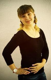 Алёна Новосельцева, 2 апреля , Омск, id82271477