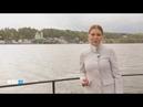 182 Плес - город художников RTG TV HD