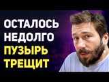 Евгений Чичваркин - ДEВЯHOСТЫЕ ПОKAЖУТСЯ BAM PAЕM ...