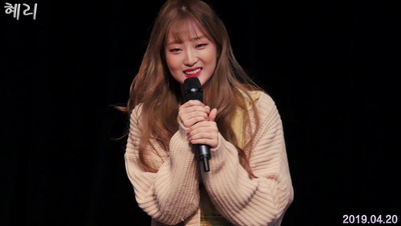 [Fancam] 19.04.20 @ Sangnam S-PLEX First Fansign Event