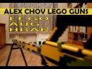 LEGO STEYR AUG HBAR LMG WORKING