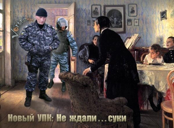 Совет судей Украины призвал не давить на суд по делу Павличенко - Цензор.НЕТ 2784