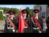 Международная кадетская смена