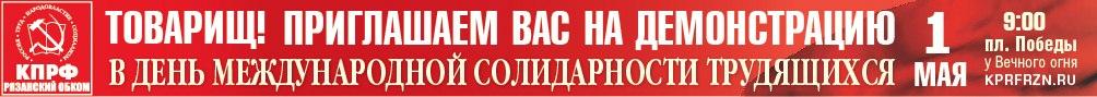 К жителям микрорайона Дашково-Песочня!