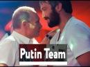 Овечкин и Путин.Для чего создана Команда Путина ?(Putin Team).