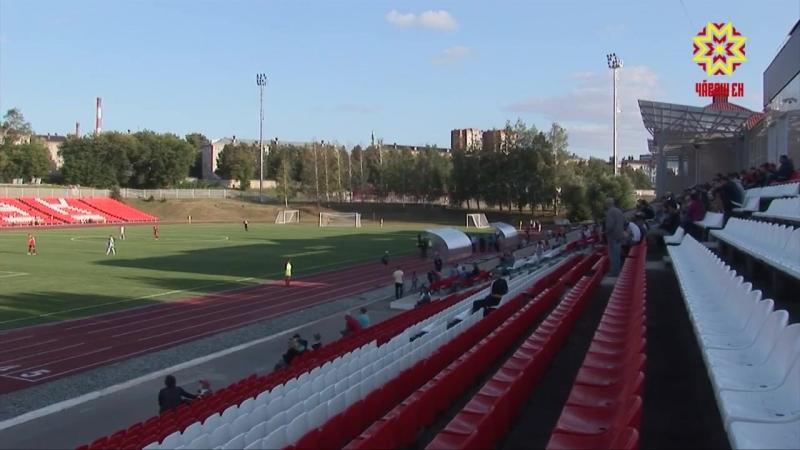 Спартак стадион уçăлчĕ