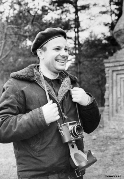 Юрий Гагарин, 31 марта 1995, Минск, id212675772
