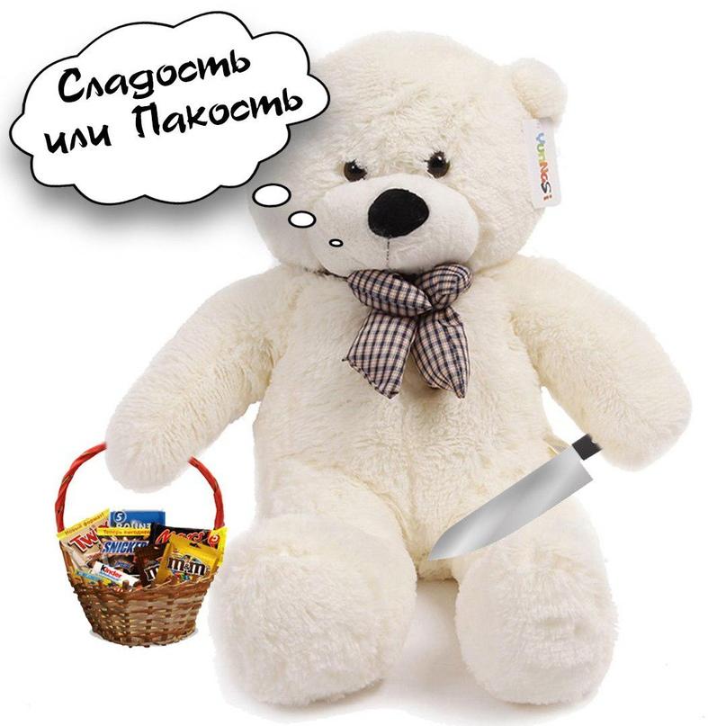 Cегодня Хеллоуин. И пусть это не наш праздник, но в этот день наши медведи становятся СТРАШНО милыми - просят конфеты и хотят на ручки😍