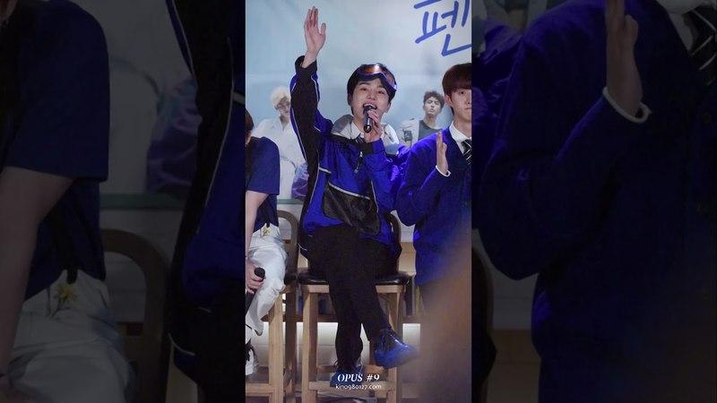 180516 달콤 팬미팅 빛나리 acoustic ver (키노 focus)