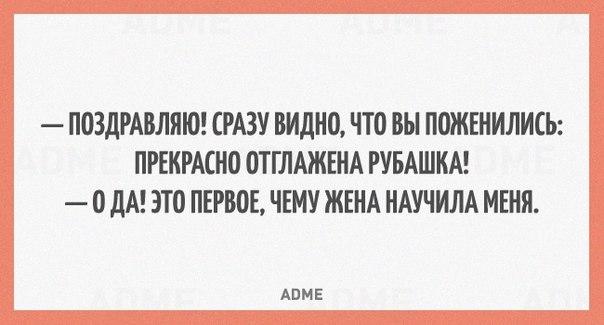 20 бодрящих открыток: ↪ Пора просыпаться и жить с новыми силами!