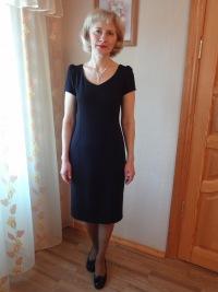 Ольга Уткина