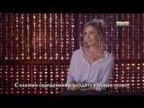 Comedy Woman - премьера! Закулисье