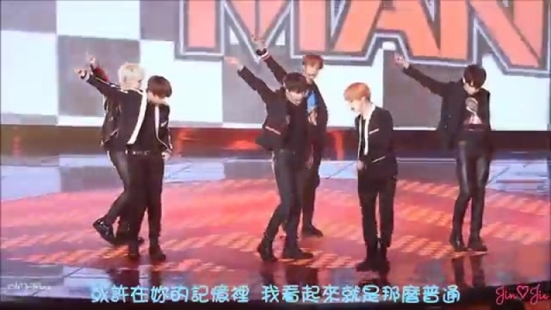 [v-s.mobi]《繁中字幕》151231 방탄소년단 BTS - Perfect man (fancam).mp4