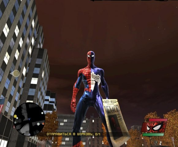 скачать бесплатно на компьютер игру человек паук паутина теней - фото 9