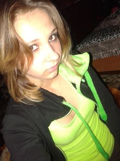 Вероника Жилюк, 20 июля 1996, Днепродзержинск, id144378854