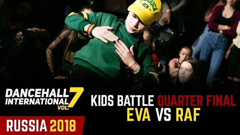 DANCEHALL INTERNATIONAL RUSSIA 2018 - KIDS BATTLE 1/4| EVA (win) vs RAF