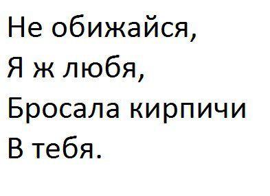 http://cs413129.vk.me/v413129149/ab10/fCy5fu_dIdE.jpg