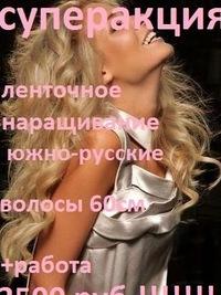 Марина Митрофанова, 5 мая 1985, Санкт-Петербург, id28183403
