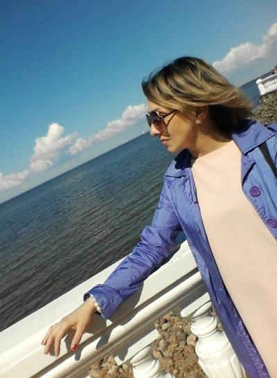 Анастасия Демичева